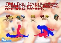1020368_RJ207237_img_smp2.jpg